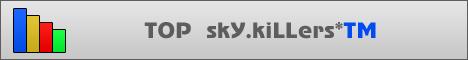 ТОП сайтов на skY.kiLLers*TM